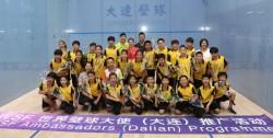 WSF Ambassadors Set To Put Dalian On Squash Map