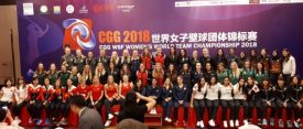 China set to make Squash History in Dalian