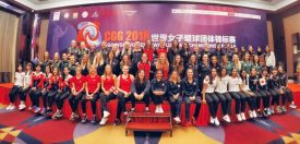 Top Seeds Survive Early World Hurdles In Dalian